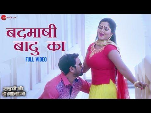 बदमाशी बादु का Badmashi Badu Ka - Full Video | Saiyaan Ji Dagabaaz | Dinesh Lal Yadav, Anjana Singh