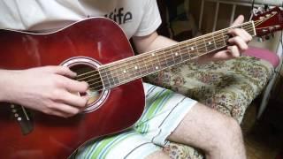 Парень играет на гитаре.  Минус: