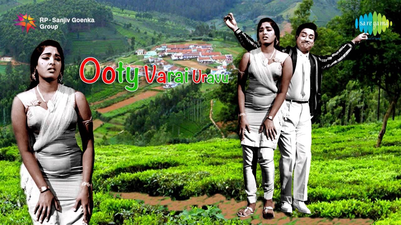 Ooty varai uravu tamil movie songs poo malayil video song sivaji.