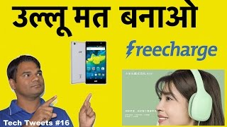 #16 | LYF F1S Launches, FreeCharge , Xiaomi Headphones, Internet Users, Free Mobile, Lucky Grahak