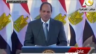 مصر وقرض صندوق النقد.. حل مرّ أم مقدمة انتفاضة؟