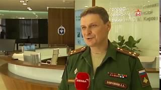 Путин осмотрел в Санкт Петербурге многопрофильную клинику ВМедА