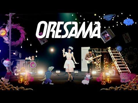 ORESAMA / ワンダードライブ -MUSIC VIDEO- (TVアニメ『アリスと蔵六』OPテーマ)
