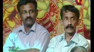Mambazham Neethu recites Kaayikarayile Mannu