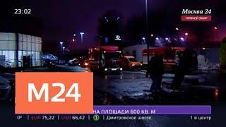 Смотреть видео В Сокольниках кирпичное здание продолжает полыхать - Москва 24 онлайн