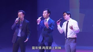 Publication Date: 2019-07-25 | Video Title: 三十五周年校慶典禮暨綜藝表演 - 教師歌唱表演:俞澤廉老師、