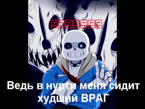 My demons nightcore скачать