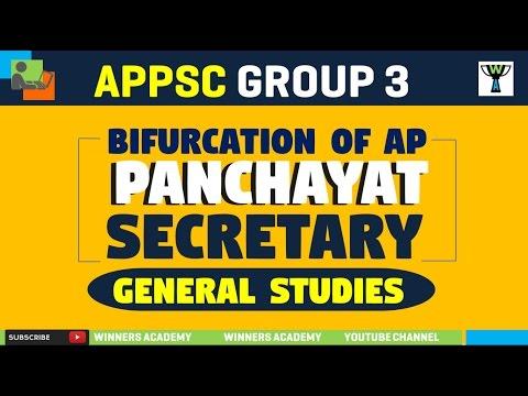APPSC Group 3 Panchayat Secretary -General Studies - Bifurcation of AP