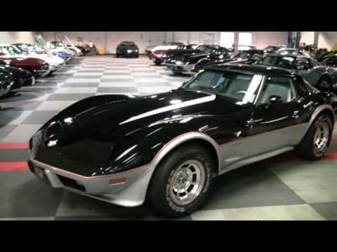 1980 Corvette For Sale >> 1978 Corvette Pace Car For Sale - YouTube