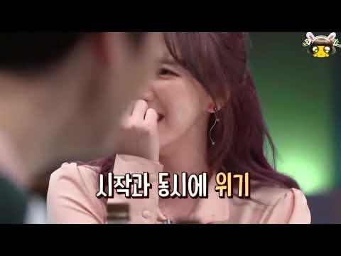 Cha EunWoo And Girls Idols