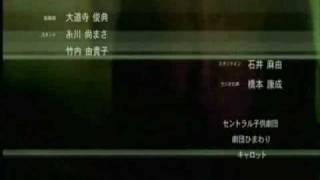Otogiriso película parte 10 FINAL