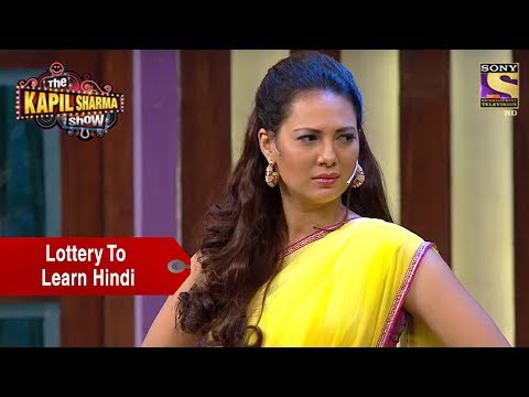 Lottery To Learn Hindi – The Kapil Sharma Show