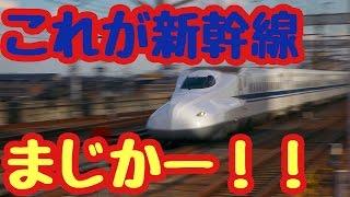 新幹線はやぶさ通過の瞬間!外国人の子供ビックリ!大人もニッコリ【新幹線外国人反応まとめてみました】
