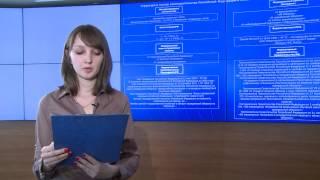 видео Основные способы защиты населения, 2012