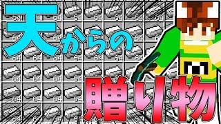 【ぽこくら#277】ウヒョウ!まさかの鉄がガッポガッポ!?【マインクラフト】ゆっくり実況プレイ