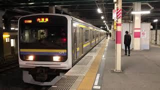 209系2100番台マリC612編成+マリC410編成蘇我発車