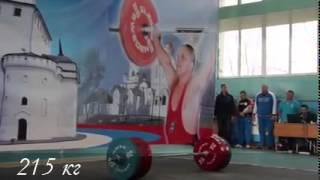 Алексей Ловчев - 455 кг (141,7 кг)