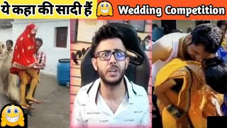 Indian funny wedding moment viral videos | suneel youtuber again , dance, sadi fails