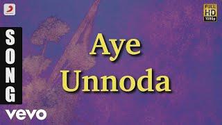 Dance Party, Vol. 2 - Aye Unnoda Tamil Song | Devi Sri Prasad