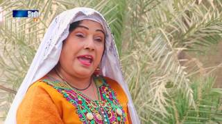 Sindh TV Soap Serial Mitti ja Manho Ep 118  Part 1 - 20-1-2017 - HD1080p - SindhTVHD