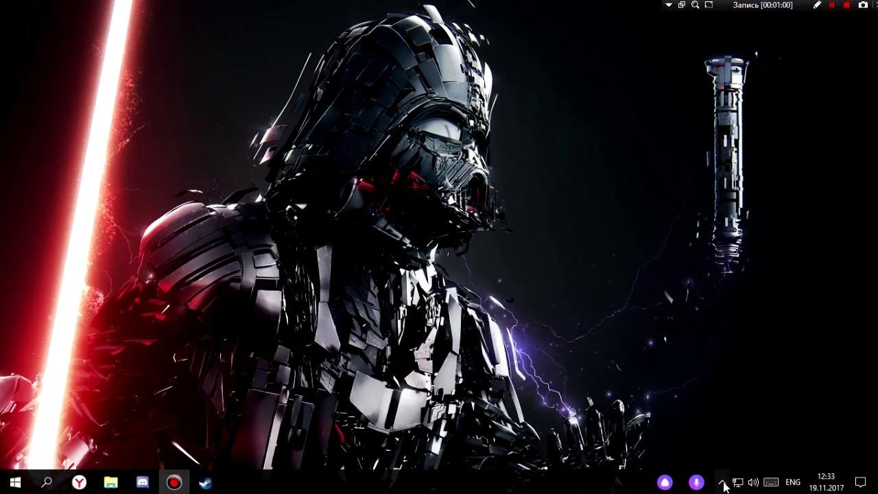 Wallpapier engine   Живые обои   Assassins Creed   Star ...