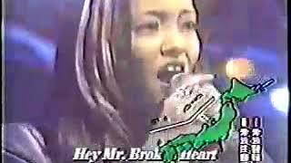 Hey Mr. Broken Heart (浜田麻里) on 夜もヒッパレ