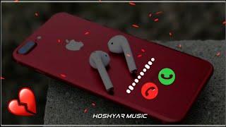 رنات هاتف حزينة 🎵💔 نغمات رنين للموبايل