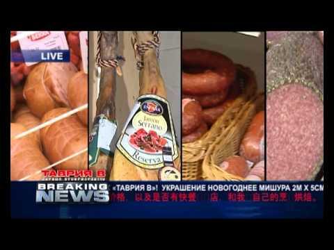 ТАВРИЯ В - Мясо. Репортаж из ТЦ Суворовский