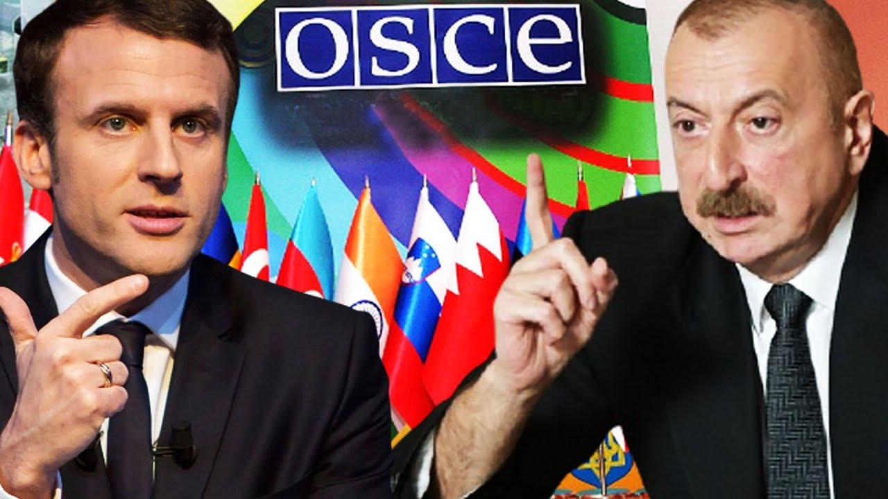 Мгновенный ответ Азербайджана Франции: исключить Францию из Минской группы ОБСЕ