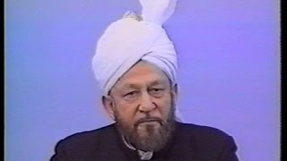 Urdu Khutba Juma on February 14, 1992 by Hazrat Mirza Tahir Ahmad