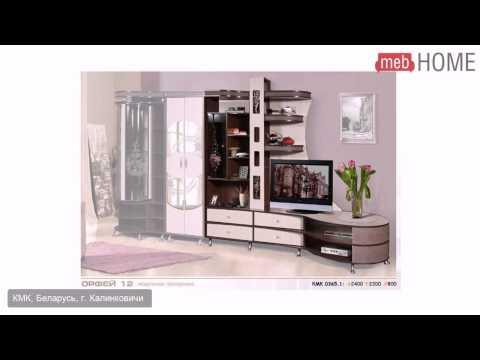 Шкаф комбинированный тумбой КМК Орфей-12, 0365.1-правый
