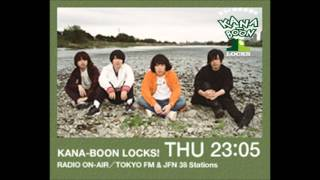 1月28日(木)のKANA-BOON LOCKS!は・・・ KANA-BOON教育実習生として我が...