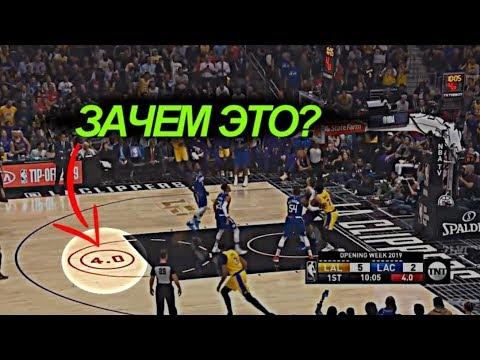 Зачем добавили таймер на паркет? Новая графика в НБА