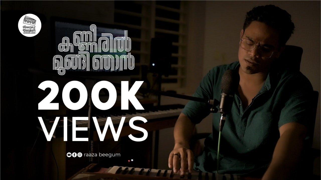 Download Kanneeril Mungi Njaan - Raaza Razaq
