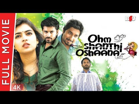 Ohm Shanthi Oshaana - New Full Hindi Movie | Nazriya Nazim, Nivin Pauly, Aju Varghese | Full HD 1080