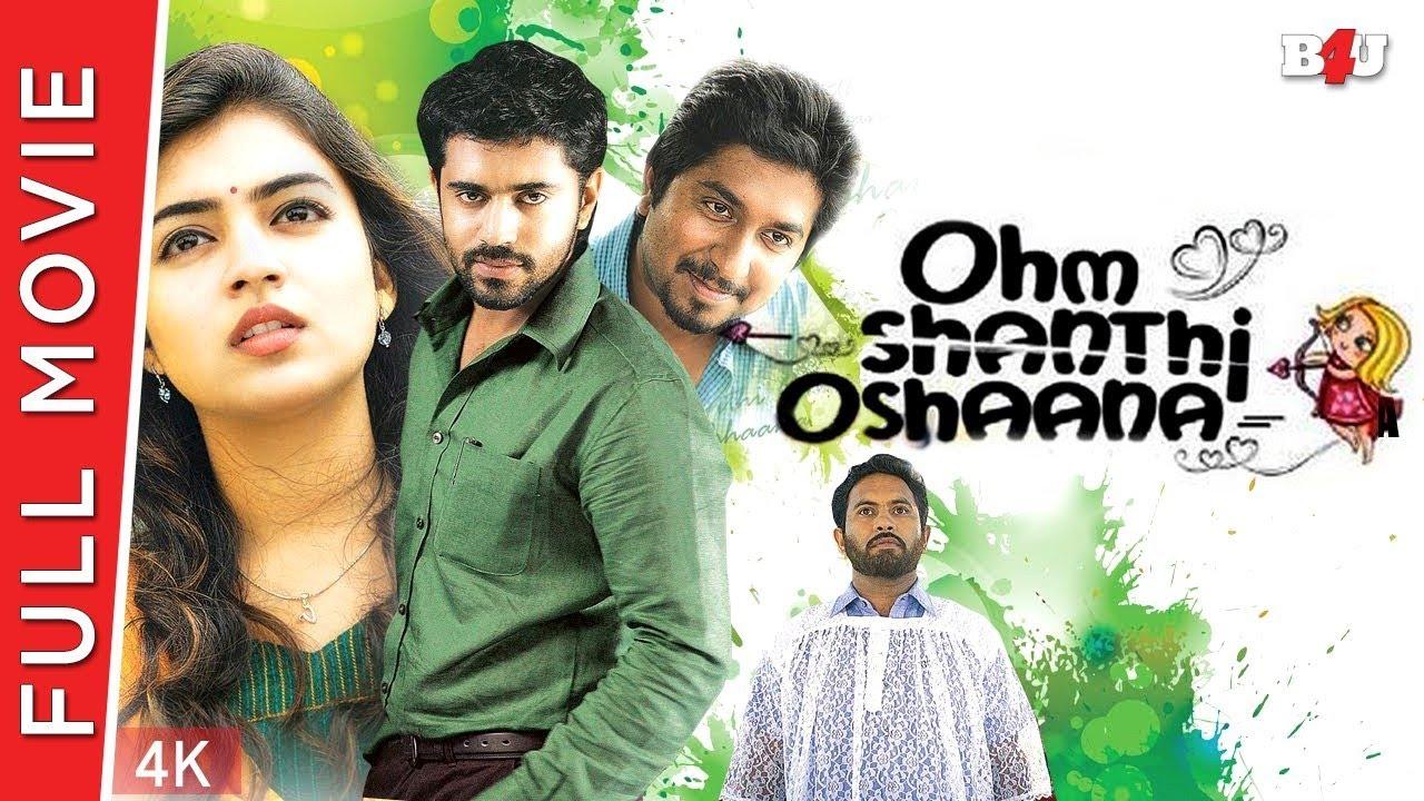 Download Ohm Shanthi Oshaana - New Full Hindi Movie | Nazriya Nazim, Nivin Pauly, Aju Varghese | Full HD 1080