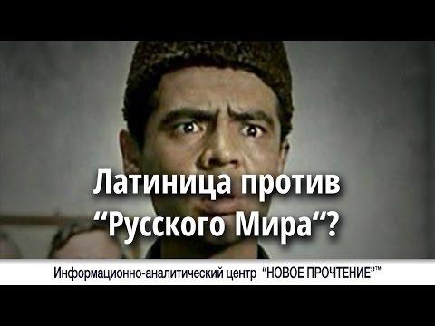 Отделение Сбербанка России, ул. Шевченко, д. 12 - филиал