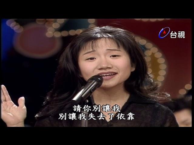 龍兄虎弟音樂教室 來賓:呼啦呼HU LA HU.陶晶瑩.陳偉.王靜瑩 EP.128-3