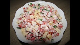 Салат с крабовыми палочками, сыром и помидором