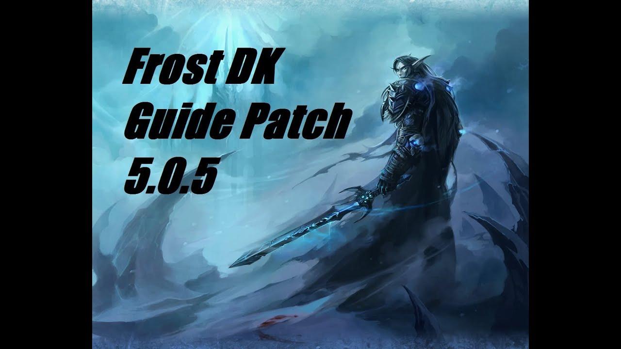 Frost dk guide elitist jerks druid