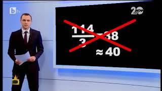 Господари на ефира - Предизборна математика в новините