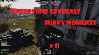 Heroes and generals: Funny Random moments #11