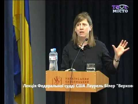 Лекція UCU Rule of Law Lecture Series