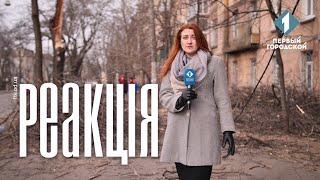 Наслідки циклону «Юлія» в Одесі