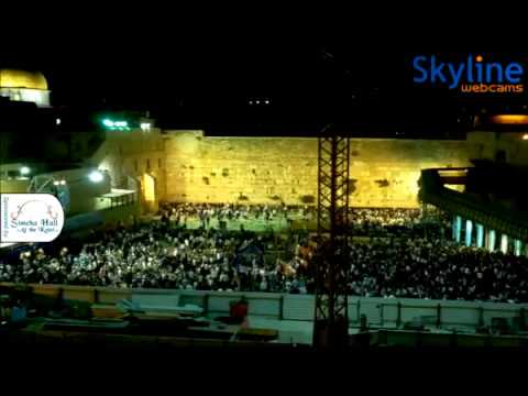 Jerusalem Day 51st anniversary and 70th anniversary Party