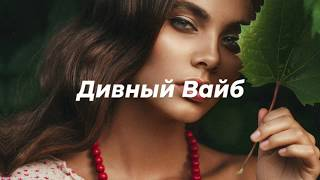 Soulge, OneRah - Лечу (ПРЕМЬЕРА)