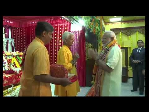PM Shri Narendra Modi visits Shreenathji Temple in Manama, Bahrain