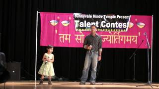 "Mukesh and Jiya singing ""Oh, I Love You Daddy"" in Diwali Mela Talent Contest"