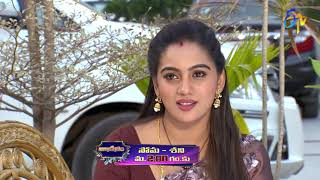 Abhishekam | Mon-Sat 2:00pm | 22nd  February 2021 | Latest Promo | ETV Telugu