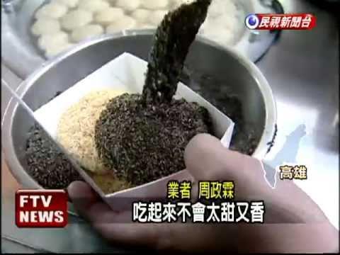 剉冰配熱麻糬 老店獨特吃法-民視新聞